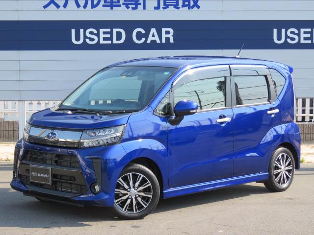 スバル R スマートアシストIII 車検整備・保証付き認定U-Car
