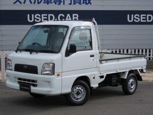 スバル TB スバル製トラック 車検整備・保証付き認定U-Car