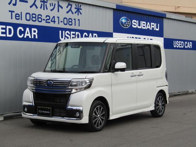 スバル R Limited スマートアシスト 元社用車 禁煙車