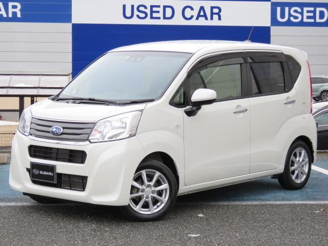 スバル G スマートアシストIII 車検整備・保証付き認定U-Car