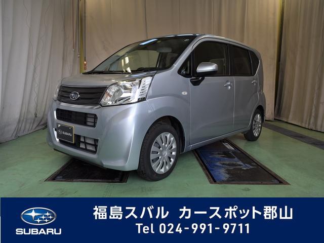 スバル L スマートアシスト 4WD 元社用車 シートヒーター