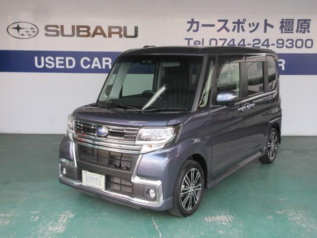 スバル シフォン RS Limited スマートアシスト  地デジナビ ETC