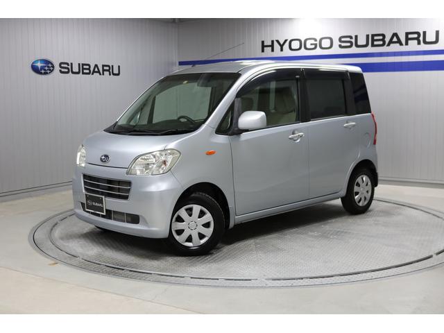 スバル L Limited 価格見直しました! 車検整備付きです。