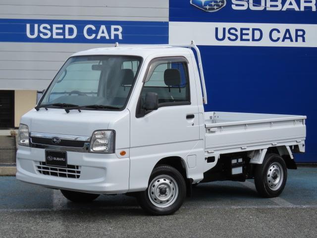 スバル サンバートラック TC フルタイムAWD 車検整備・保証付き認定U-Car