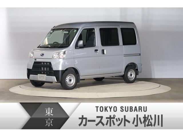 スバル トランスポーター 距離も少い元社有車 ETC装備 即納も可能