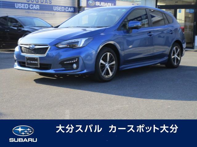 スバル 1.6i-L アイサイト S-スタイル 元社用車