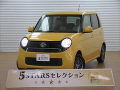 N−ONEG・Lパッケージ 5STARSセレクション車
