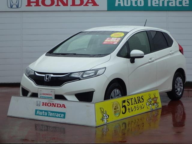 ホンダ 13G・Fパッケージ 3年保証付 当社試乗車 新車保証継承