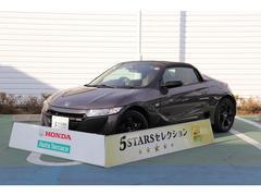 S660αブルーノレザーエディション センターディスプレイ CTBA E