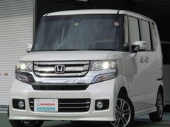 N BOXカスタムG・Lパッケージ 試乗車 デモカー CTBA