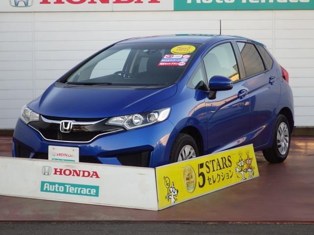 ホンダ 13G・Lパッケージ あんしんPKG 3年保証付 レンタアップ車
