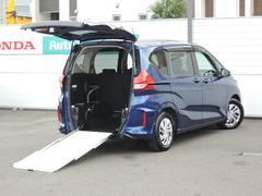フリード+G  車椅子仕様車 ナビ 両側電動スライドドア
