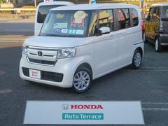 N BOXカスタムG EX Hondaセンシング ギャザスインターナビ Rカメラ