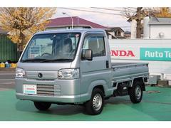 アクティトラックSDX 5MT