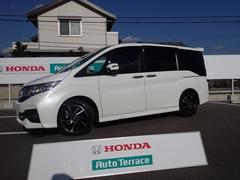 ステップワゴンスパーダスパーダ・クールスピリット Honda Sensing