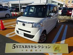 N BOXG SSパッケージ 軽自動車 メモリーナビ ワンセグTV