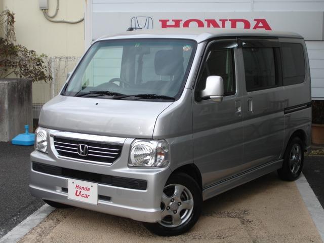 バモス(ホンダ) G 中古車画像