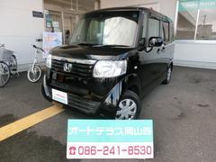 N BOXG・Lパッケージ ワンオーナー車