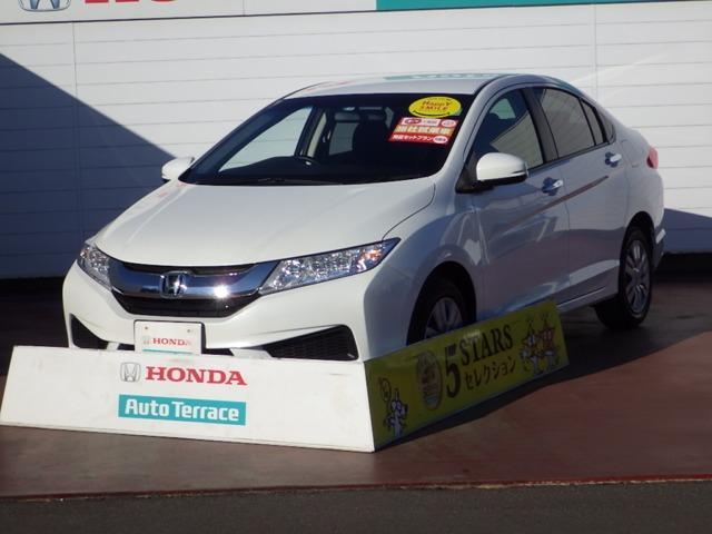 ホンダ LX 3年保証付 当社試乗車 新車保証継承