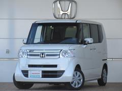 N BOXG・Lパッケージ 試乗車 ドラレコ Mナビ ETC