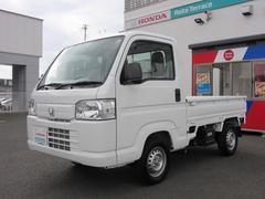 アクティトラックSDX 当社デモカー