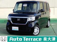 N BOXG・EXホンダセンシング届出済未使用車スーパースライドシート