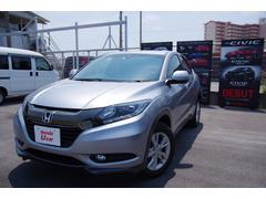 沖縄の中古車 ホンダ ヴェゼル 車両価格 229.8万円 リ済別 平成29年 0.5万K シルバーメタリック