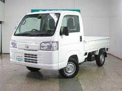 アクティトラックSDX 自社デモカーアップ車