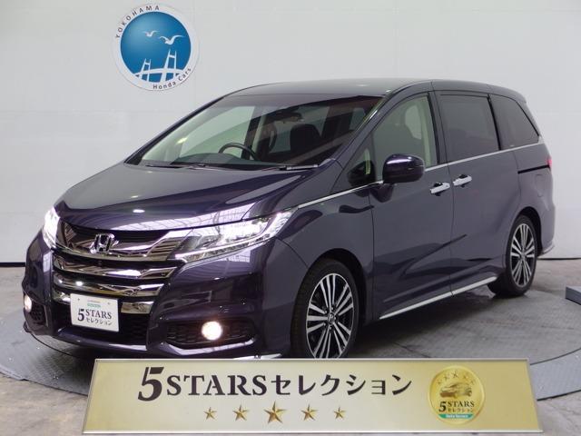 ホンダ アブソルート・EX 5スターセレクション
