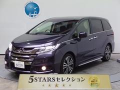 オデッセイアブソルート・EX 5スターセレクション