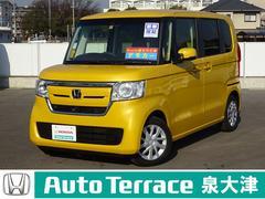 N BOXG・EXホンダセンシング デモカー ナビ Sスライドシート