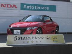 S660α 当社デモカー使用車