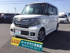 N BOXカスタムG・Lパッケージ シートヒーター