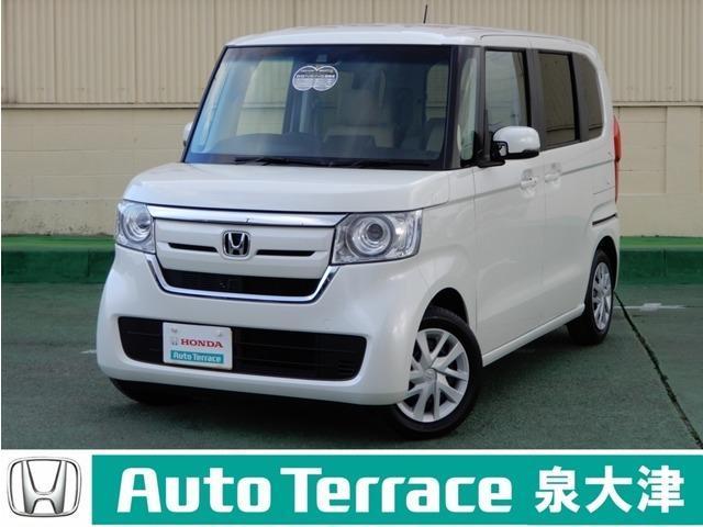 ホンダ G・EXホンダセンシング届出済未使用車スーパースライドシート
