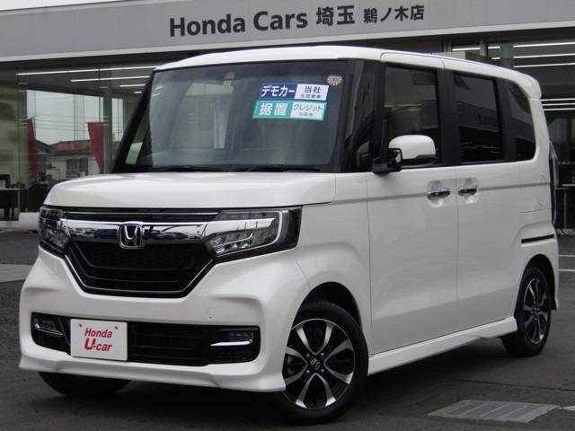 ホンダ G・EXホンダセンシング 元デモカー HondaSENSING
