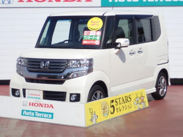 ホンダ G 3年保証付 福祉車両 用品メモリーナビ