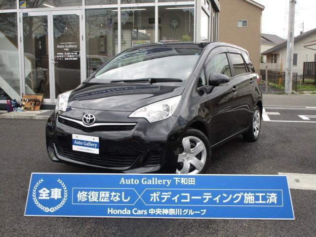 トヨタ 1.3 X ディーラー認定車ナビ ワンセグTV