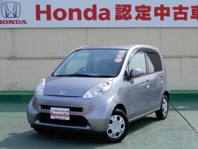 ホンダ F ETC CD再生 1オーナー車 イモビ