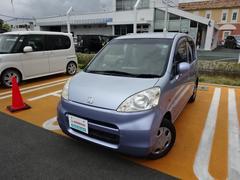 ライフハッピーエディション 軽自動車 CD・MDコンポ キーレス