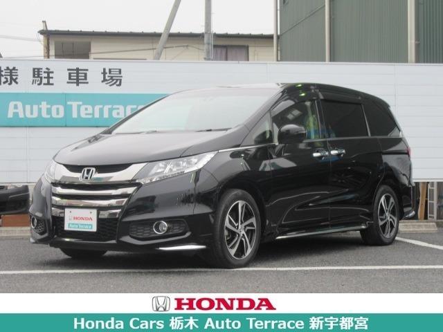ホンダ アブソルート ナビ・リヤカメラ・衝突軽減ブレーキ・ETC