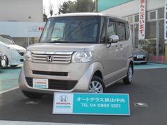 N BOXG・Lパッケージ 4WD CDオーディオ 左パワードア