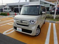 N BOXG・EXホンダセンシング 軽自動車 メモリーナビ フルセグTV