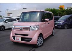 沖縄の中古車 ホンダ N BOX 車両価格 133.8万円 リ済別 平成29年 1.1万K ピンクパール