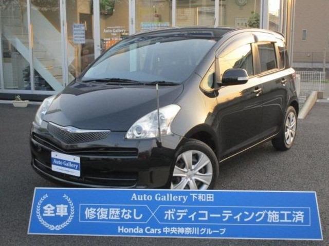 トヨタ 1.5 G Lパッケージ ディーラー認定車