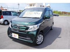 沖縄の中古車 ホンダ N−WGN 車両価格 121.8万円 リ済別 平成29年 0.7万K ブラウンパール