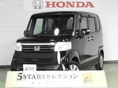 N BOXG・Lパッケージ 4WD 防錆加工済 CD