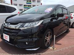 沖縄の中古車 ホンダ オデッセイ 車両価格 266.8万円 リ済別 平成27年 2.7万K ブラック