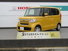 N BOXG・EXホンダセンシング 当社デモカー スーパースライドシート