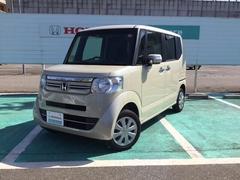 N BOXG・Lパッケージ シートヒーター リヤシートスライド