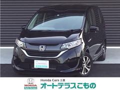 フリード+G・ホンダセンシング 当社デモカー